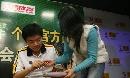 图文:丁俊晖做客搜狐 丁俊晖给网友的签名