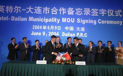 2004年6月9日,英特尔公司就与大连市政府签定宽带无线应用的合作协议,使大连市成为全球率先采用全新宽带无线技术的领先城市。(资料图片)
