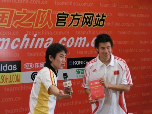 图文:[访谈]中国队加油 荣誉证书