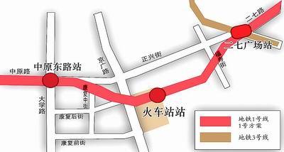 地铁一号方案(制图:王伟宾)