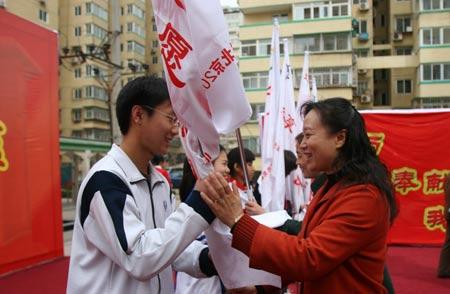 授社区志愿宣传队旗帜