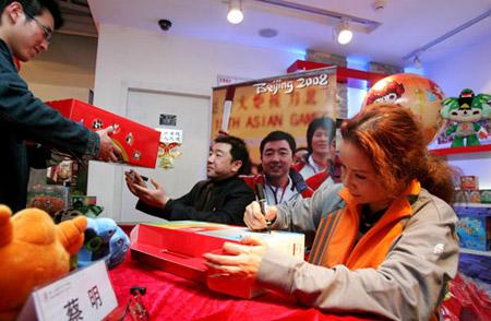 """奥运冠军与""""马大姐""""为北京奥运会倒计时500天特许产品上市进行签名销售"""