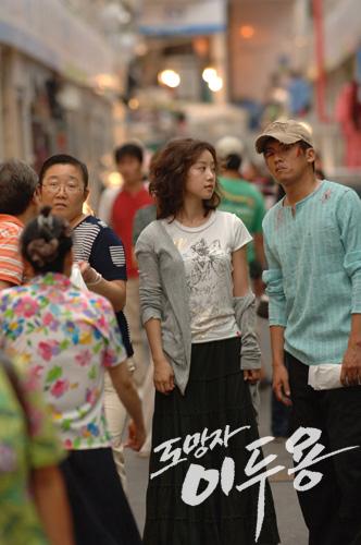 KBS2《逃亡者》洪京民 崔慈惠 李善均