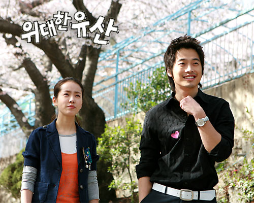 KBS2 伟大的遗产 金载沅 韩智敏 李美淑