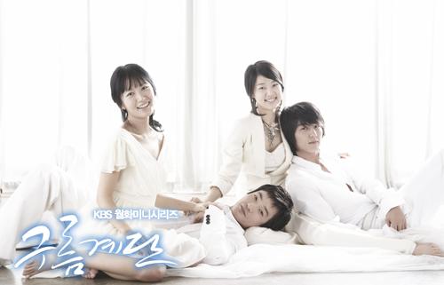 KBS2《云的阶梯》韩智惠 林晶恩 申东旭