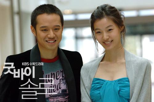 KBS2《再见,独奏》李在龙 裴宗玉 千正明