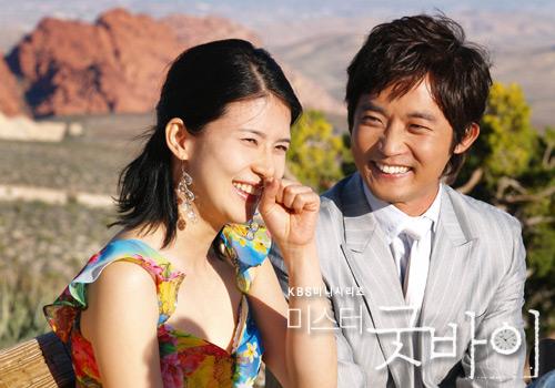 KBS2《Mr Goodbye》安在旭 李宝英 吴允儿