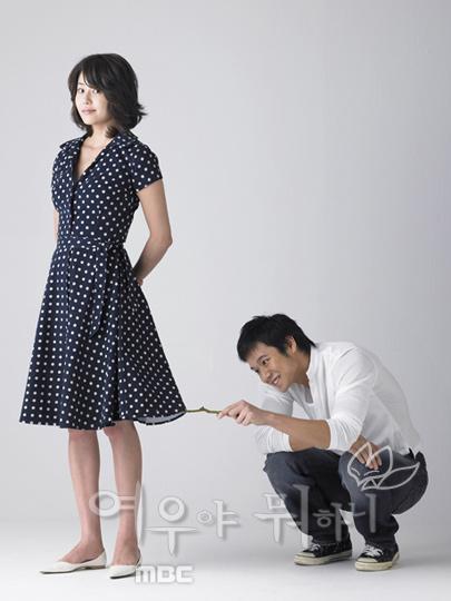 MBC《狐狸啊,你干啥呢》高贤廷 千正明