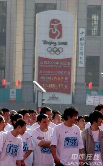 图文:倒计时500天北京国际长跑节 倒计时牌前