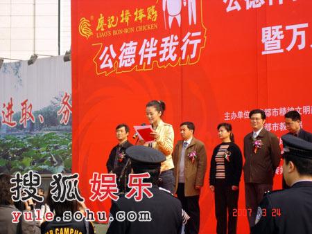谭维维被聘为形象大使 自身做起争做好市民(图)