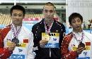 图文:男子十米台决赛 中国小将明年再来
