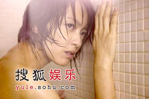 梁咏琪MV沐浴照