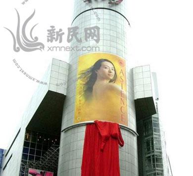 """资料图片:日本都市街头悬挂的巨幅章子怡""""裸照广告"""""""