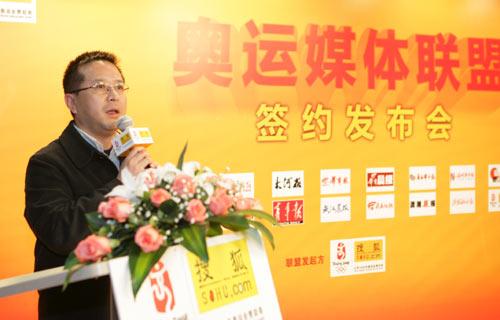 图文:搜狐奥运媒体联盟 重庆时报总编辑柳祖源