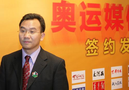 图文:搜狐奥运媒体联盟 陈陆明先生
