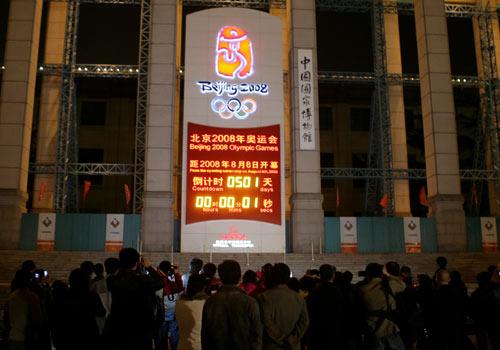 图文:奥运倒计时500天 还有一秒钟进入500天