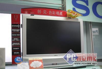 点击查看本文图片 索尼 KLV-32U200A - 不滥大街滥房子! 看最普及的平板电视