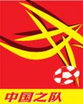 足球中国之队官方站