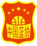 篮球中国之队官方站