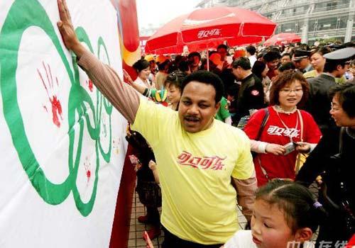 图文:庆祝奥运倒计时500天 衷心祝愿