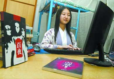 昨日,重庆师范大学,睡房中杨雁粤正身着汉服伏案写作 记者 刘嵩 摄