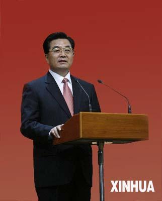 """3月26日,""""中国年""""开幕式在莫斯科克里姆林宫大礼堂举行。这是国家主席胡锦涛在开幕式上致辞。 新华社记者兰红光摄"""