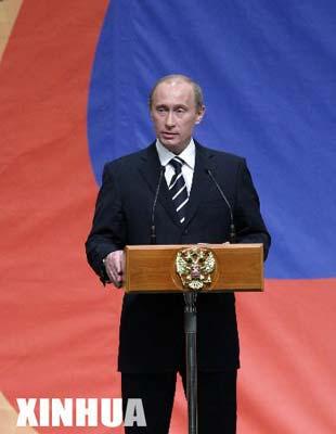 俄罗斯总统普京在开幕式上致辞。 新华社记者马占成摄