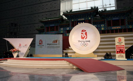 正在视频直播北京2008奥运会奖牌设计揭晓高清图片