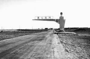 图:万丈盐桥公路桥景观