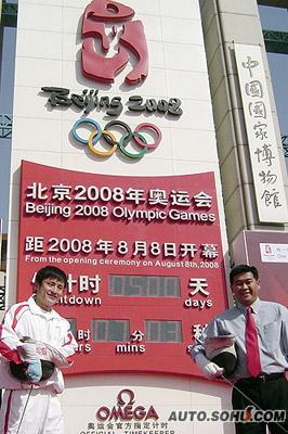 国家男子击剑队主教练王海滨和一汽-大众销售总经理苏伟铭现场体验