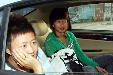 刘亚莉与韩端