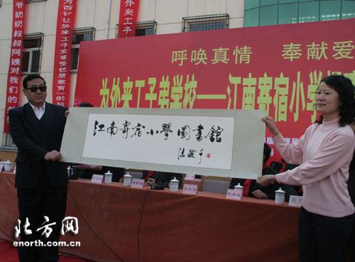 天津文艺家子女接收v子女小学务工人员外来教证明转学爱心捐赠图片
