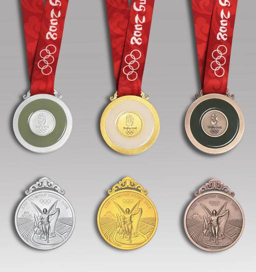 图文:北京奥运奖牌设计公布 两面图案对比图
