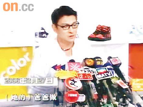 刘德华早前接受内地电视台访问,谈及杨丽娟的追星行为