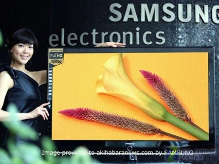 三星发布新品 3款全高清LCD电视降临