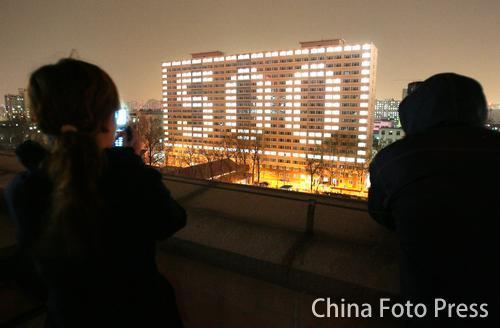 图文:北京化工大学宿舍灯光表演 500天字样