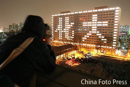 图文:北京化工大学宿舍灯光表演 化大字样
