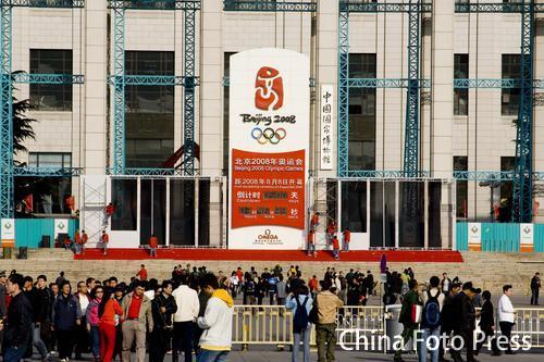 图文:奥运倒计时牌吸引市民 吸引众多游客