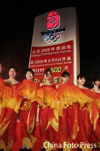 图文:天津祝福北京奥运 舞蹈表演