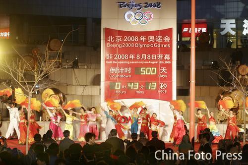 图文:天津祝福北京奥运 表演现场沸腾