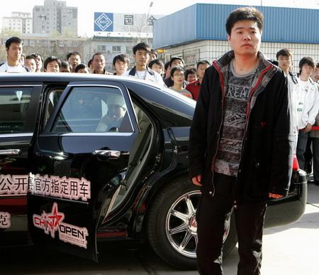 斯诺克中国台球赛明星与克莱斯勒300c续高清图片