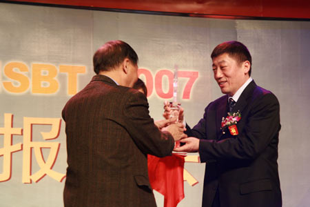 张海涛给获奖单位颁奖