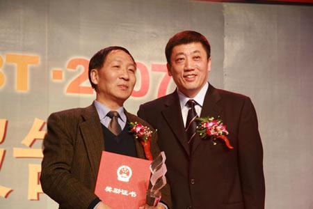 张海涛与获奖单位代表合影