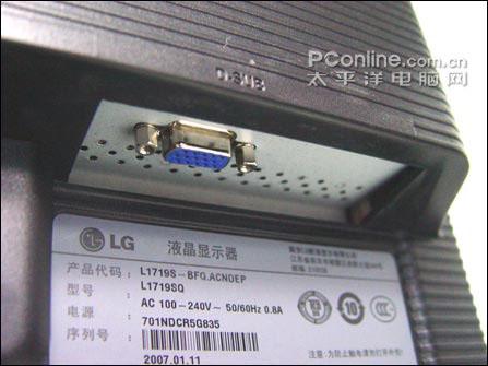 LG L1719S