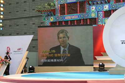Goodyear, CEO of BHP Billiton speaks to audience at the unveiling ceremony of the Beijing 2008 Olympic medals in Captital Museum, March 27, 2007.