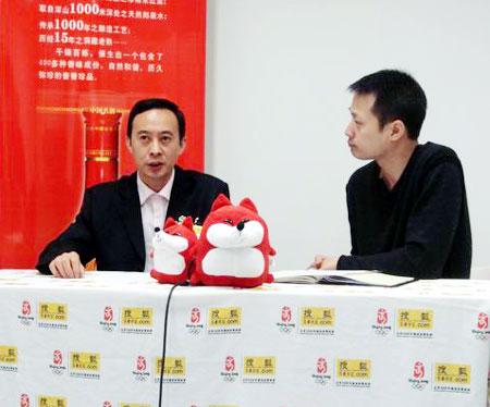 图:郎酒集团董事长汪俊林(左)做客搜狐访谈现场