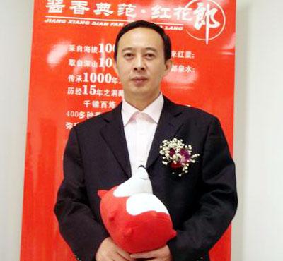 图:郎酒集团董事长汪俊林