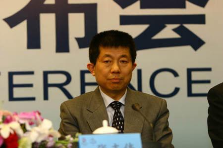 张志伟出席新闻发布会