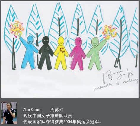 阿迪携手群星分享奥运精神 手绘演绎没有不可能