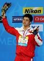 图文:男子200米蝶泳决赛 吴鹏领奖台上